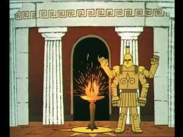 Прометей Александра Снежко Блоцкая 1974 мультфильм