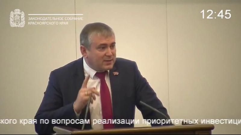 Пламенная речь Ивана Серебрякова в защиту Т.А. Давыденко