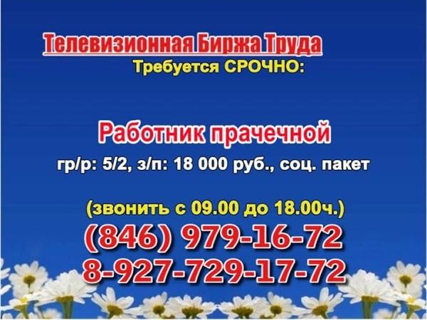 16.08.19 ТБТ Самара_Рен _19.20 Терра 360_17.18, 20.27, 23.57