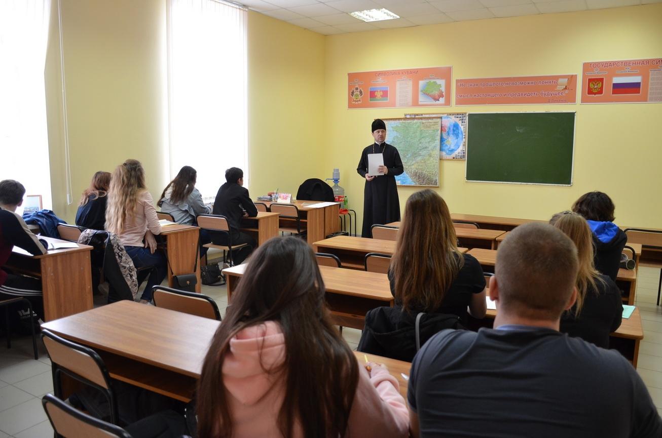 «Формирование и развитие Кубанского казачьего войска» - тема лекции, прочитанная священнослужителем, для студентов Кубанского казачьего государственного института пищевой индустрии и бизнеса