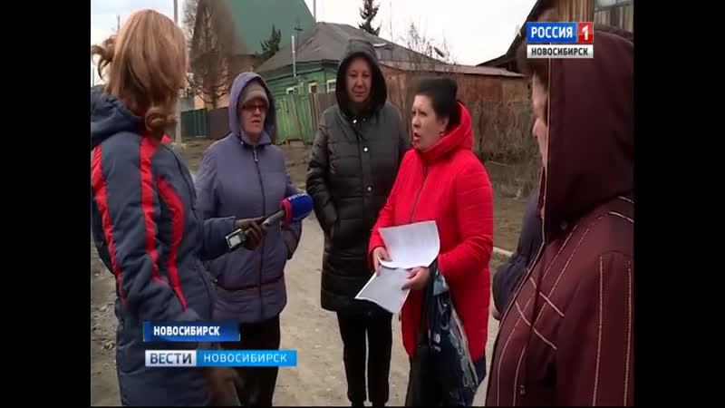 Крысы развелись на затопленной улице Искитимской в Новосибирске