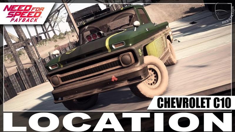 Need for Speed Payback Carro Abandonado   Holtzman's Chevrolet C10   Nova Localização