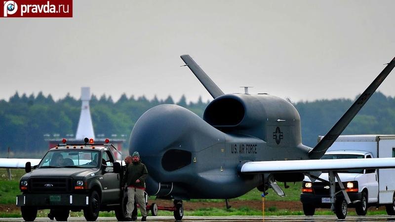 СМИ США сбитый американский беспилотник может быть интересен России и Китаю