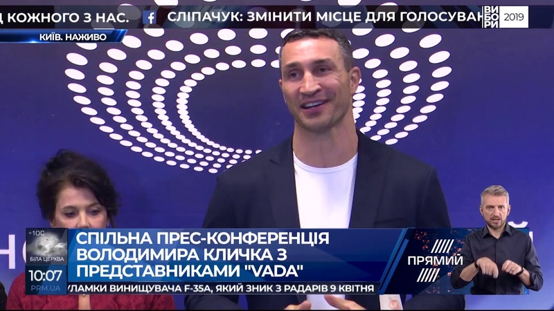 Закликаю кандидатів повторно здати аналізи Кличко