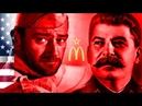 John Wayne vs the ADL on American Values and US / Soviet Parallels