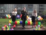 Игорь Раин и группа Шарман Любушка (муз. А.Морозов, сл. Д.Суслов)