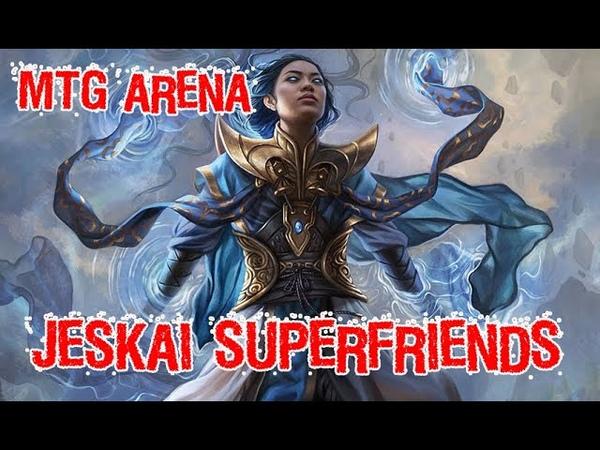 MTG Arena - ... когда мои друзья со мной! Джескай Сеперфрендс!