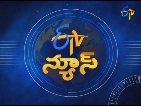 9 PM ETV Telugu News 25th May 2019