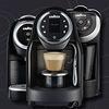 Бесплатная аренда кофемашины - Lavazza Firma