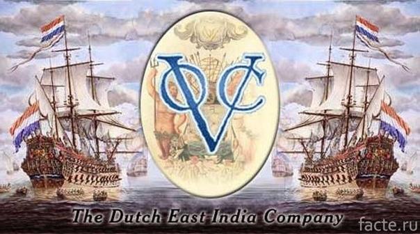ГВОЗДИЧНОЕ ДЕРЕВО, БРОСИВШЕЕ ВЫЗОВ ЦЕЛОЙ ИМПЕРИИ Голландская Объединенная Восточно-Индийская компания (или VOC, сокращенно от голландского названия) была основана в 1602 году и вскоре вынудила