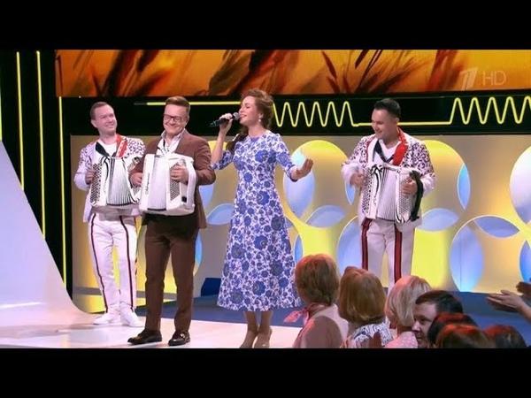 Первый канал (Сегодня вечером) Екатерина Гусева, Сергей Войтенко, Баян Микс