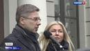 Вести Ru Ночная отставка мэра Риги Нил Ушаков покидать кабинет не собирается