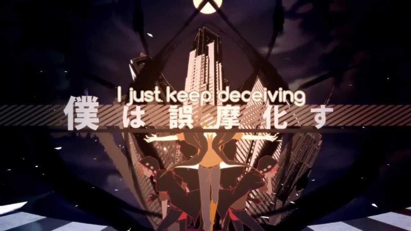 [ENG] Yobanashi Deceive (夜咄ディセイブ- Jin, IA)
