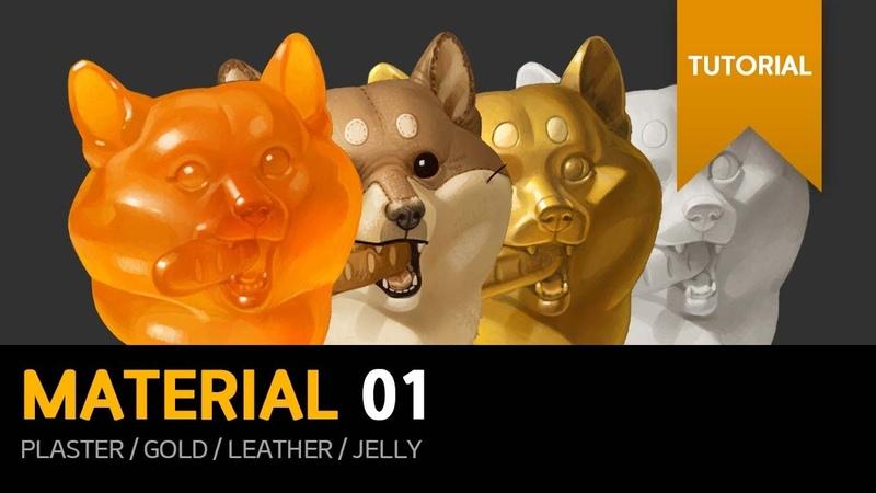 [TUTORIAL] Material Tutorial 01