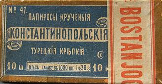 КАК КУРИЛИ В РОССИИ В КОНЦЕ XIX ВЕКА. Часть 1 «В наше время (в 1892 году.) курят очень многие, даже женщины», писал мемуарист. Другой, подтверждая это, считал, что курение женщин красит: «Среди