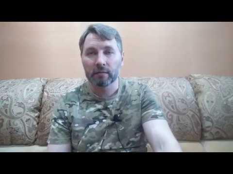 Важно Война Генов, Рептилии или Человек! Атаман Александр Сабуров