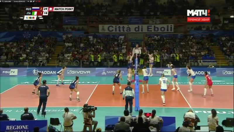 Финальный розыгрыш мяча в финальном матче студенческой Универсиады между женскими волейбольными сборными России и Италии