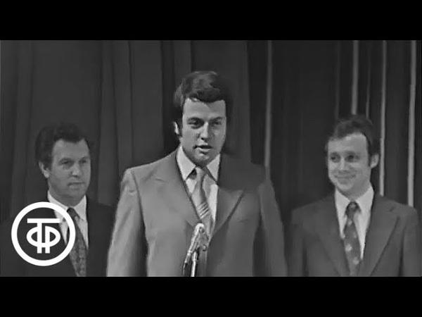 Нам пятьдесят. Юбилейный вечер в Театре Сатиры (1974)