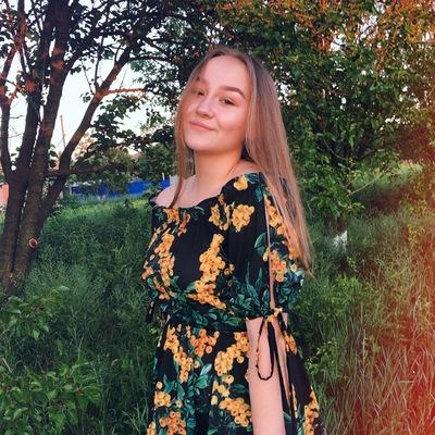 Кристина Коврижкина