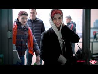Nissan и ФК «Спартак-Москва»: личный гид Артем Ребров