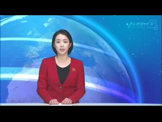《리념전쟁, 색갈공세에 혈안이 된 자유한국당》-남조선각계가 규탄- 외 1건