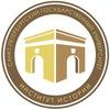 Истфак СПбГУ (Институт истории)