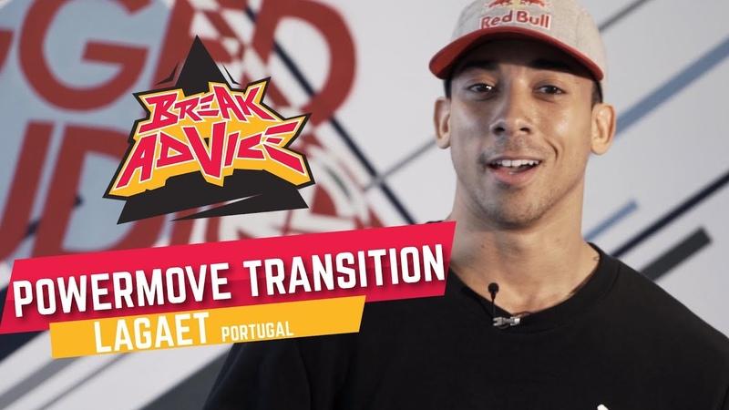 Powermove Transition /w Lagaet (Momentum) | BREAK ADVICE