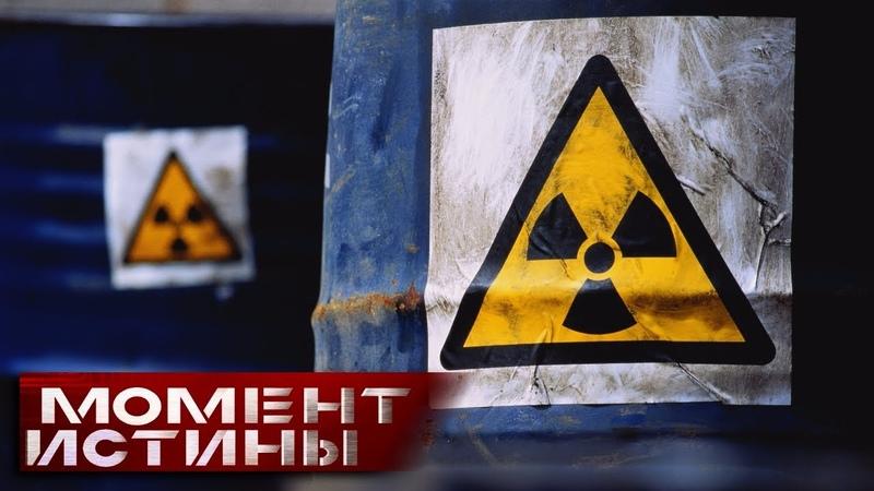 ЗАчем Ельцин подарил уран Америке Сделка Гор — Черномырдин