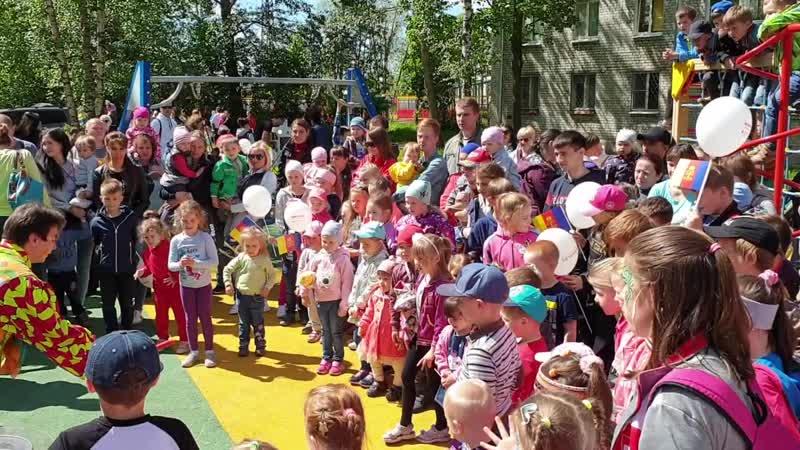 Праздник двора на Ропшинском 1 июня