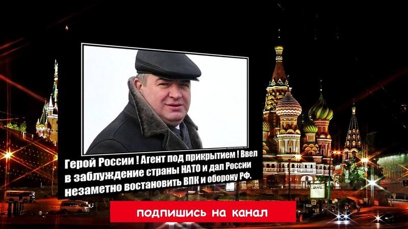 Гениальная многоходовочка Путина. Опыт работы в ФСБ не прошел напрасно
