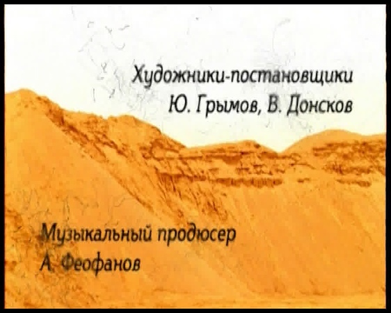 Казус Кукоцкого 2 серия