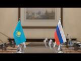Встреча Председателя СФ В. Матвиенко с Президентом Республики Казахстан К. Токаевым