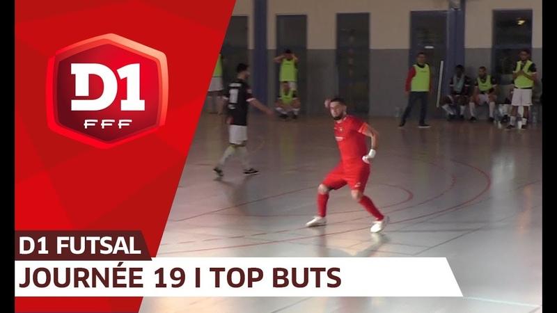 J19 : Top Buts