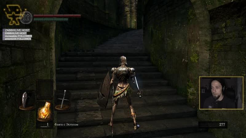 Черный Рыцарь с башни Города Нежити 3 Dark Souls: Remastered. Затем появился нубас.. и сдох..