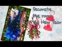 УКРАШАЮ КОМНАТУ К НОВОМУ ГОДУ / УКРАШАЮ ЁЛКУ / Decorate the room for the New Year / Vilu Girl