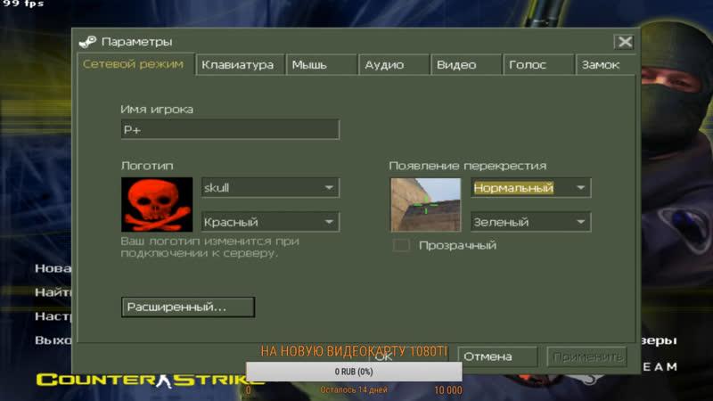 Владислав Прокофьев - live via Restream.io
