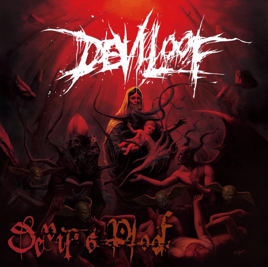 2017 - Devil's Proof