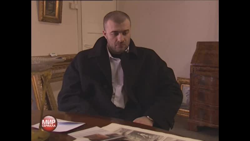Агент национальной безопасности Сезон 2 7 серия клуб алиса а часть 2 на канале мир сериала