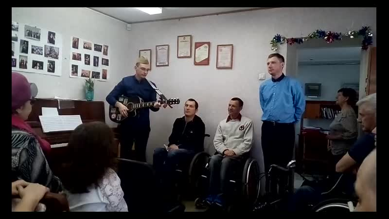 Концерт в Пермском Краевом Обществе инвалидов