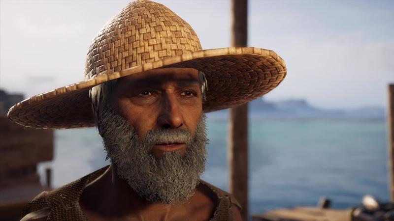 Assassins Creed Odyssey. Сын рыбака