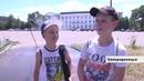 На площади Мира в Северодонецке установили распылитель воды