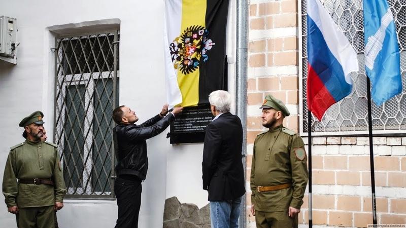 Мемориальную доску в память о генерале Каппеле установили в Ульяновске