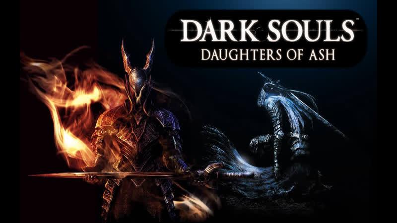 Dark Souls Daughters of Ash 4