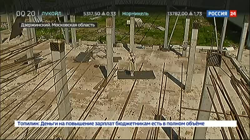 Физкультурно-оздоровительный комплекс в Дзержинском