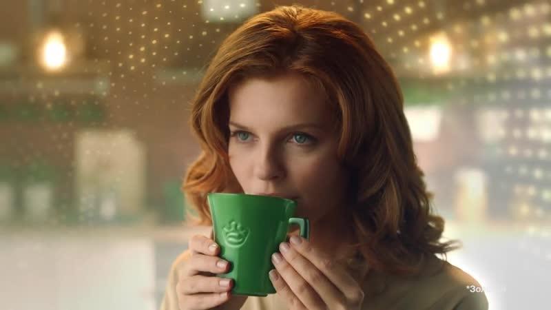 Насладись кофе Jacobs Gold. С насыщенным сбалансированным вкусом