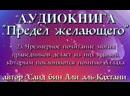 23. Чрезмерное почитание могил праведников делает из них идолов, которым поклоняются помимо Аллаха