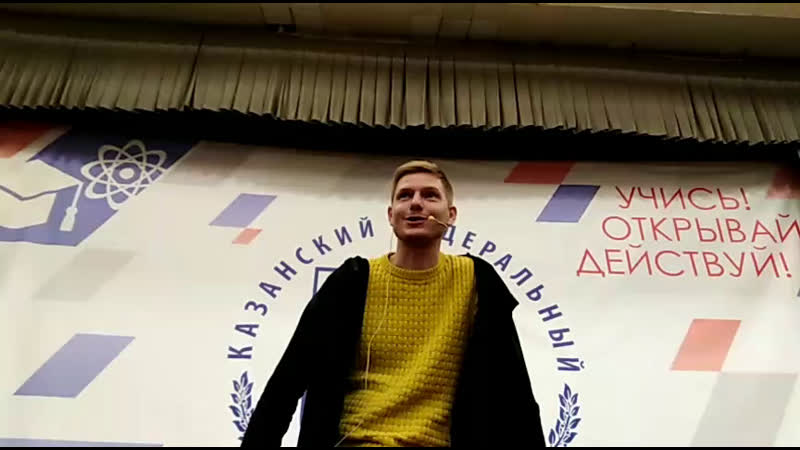 саунд чек Казань