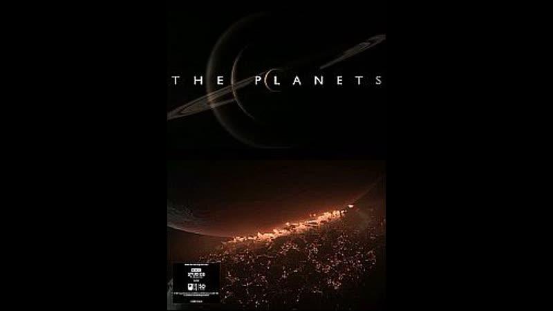 BBC Планеты 3 серия
