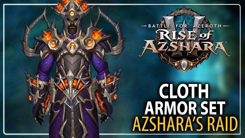Azshara's Eternal Palace Raid Cloth Armor Set