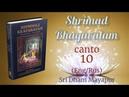 H.G. Acintya Caitanya prabhu S.B. 10.1.43 (Eng/Rus) (4K)